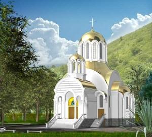 Проект строящегося храма апостола Симона Кананита в Лоо, автор - Афуксениди Федор Иванович